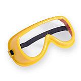 Small BOSCH Goggles
