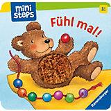 ministeps Fühl mal!, Fühlbilderbuch