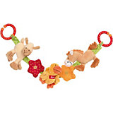 Kuller Buller Farm: Kid's Pram Chain