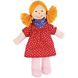 Sigidolly: Doll, Red-Pink, 29 cm