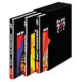 Die drei ???: Black Edition III