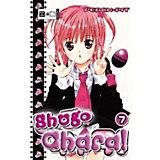 Shugo Chara! Bd. 7