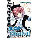 Shugo Chara! Bd. 8