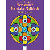 Mein dicker Mandala-Malblock Kindergarten