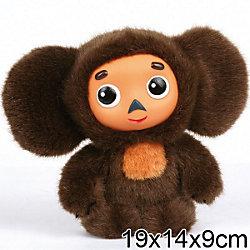 Мягкая игрушка Чебурашка, со звуком, 19 см, МУЛЬТИ-ПУЛЬТИ