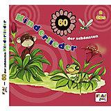 CD 60 der schönsten Kinderlieder (2 CDs)