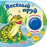 """Книга с 1 кнопкой """"Весёлый пруд"""""""