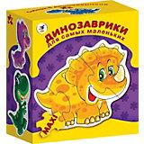 """Дрофа-Медиа """"Динозаврики"""". Серия """"Для самых маленьких"""""""
