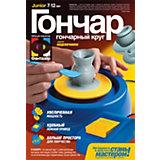 "Фантазер Гончар ""Подсвечники"""