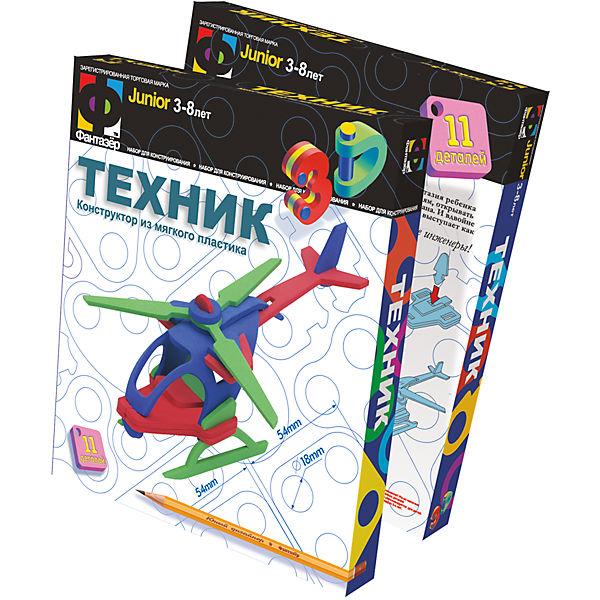 Фантазер Набор Техник-Вертолет