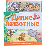 """Магнитные книжки """"Дикие животные"""""""