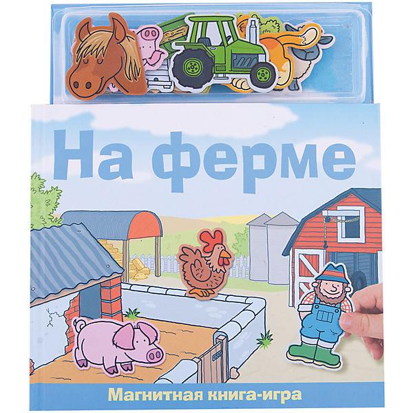 """Магнитные книжки """"На ферме"""""""