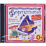"""Би Смарт CD. Фортепиано. """"Двадцать легких пьес"""" (0+)"""