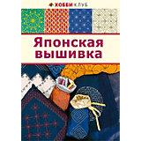Японская вышивка, АСТ-Пресс