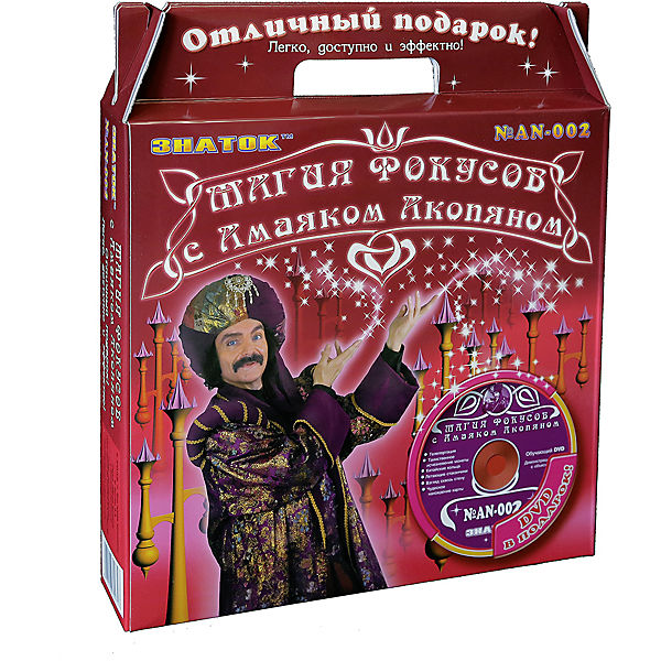 """Красный набор """"Магия фокусов с Амаяком Акопяном"""" с видеокурсом"""