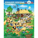 """Электронный звуковой плакат """"Домашние животные"""""""