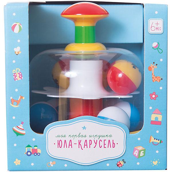 Стеллар Юла-карусель с шариками (коробка)