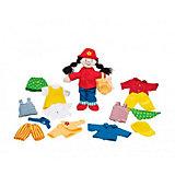 Кукла мягкая Салли с комплектом одежды CAUSE