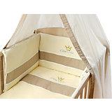 Nestchen für Kinderbett, Kleiner Prinz, Nicki