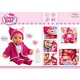 Малышка Сонни 38см