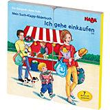 HABA 5290 Mein Such-Klapp-Bilderbuch - Ich gehe einkaufen