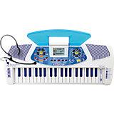 Sprechendes DJ Keyboard, inkl. Adapter