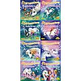 Pixi Bücher: Sternenschweif, 8 Hefte