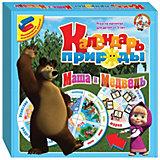 """Игра """"Календарь природы"""", Маша и Медведь"""