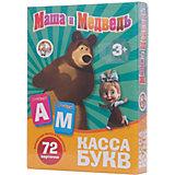 Касса букв на магнитах, Маша и Медведь