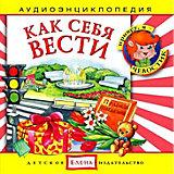 "Аудиоэнциклопедия ""Как себя вести"", CD"