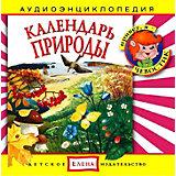 """Аудиоэнциклопедия """"Календарь природы"""", CD"""