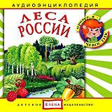 """Аудиоэнциклопедия """"Леса России"""", CD"""