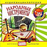 """Аудиоэнциклопедия """"Народные инструменты"""", CD"""