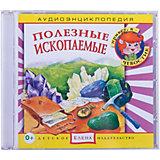 """Аудиоэнциклопедия """"Полезные ископаемые"""", CD"""