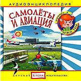 """Аудиоэнциклопедия """"Самолеты и авиация"""", CD"""