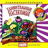 """Аудиоэнциклопедия """"Удивительные насекомые"""", CD"""