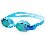 ARENA Kinder Schwimmbrille X-LITE KIDS MIRROR, blau