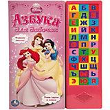 """Книга с 33 кнопками """"Азбука для девочек"""", Принцессы Дисней"""