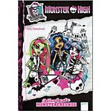 Monster High: Allerbeste Monsterfreunde