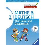 Mein Lern- und Übungsblock Mathe & Deutsch 2. Klasse