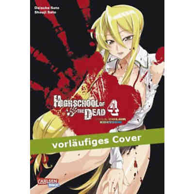 Highschool of the Dead Full Color Edition