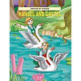"Сказка на английском ""Hansel and Gretel"""