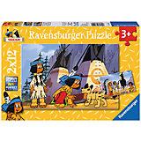 Puzzleset Yakari der kleine Indianer 2 x 12 Teile