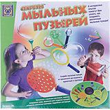 """Набор """"Секреты мыльных пузырей"""", Creative"""
