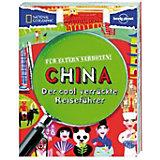 Für Eltern verboten: China
