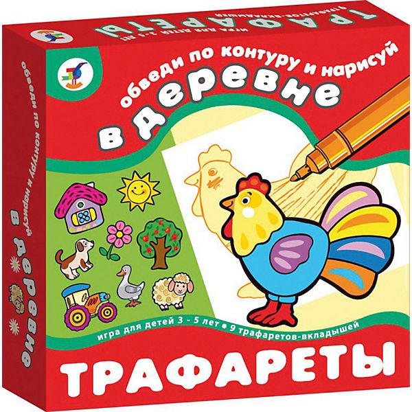 "Трафареты ""В деревне"", Дрофа-Медиа"