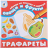 """Трафареты """"Овощи и фрукты"""", Дрофа-Медиа"""