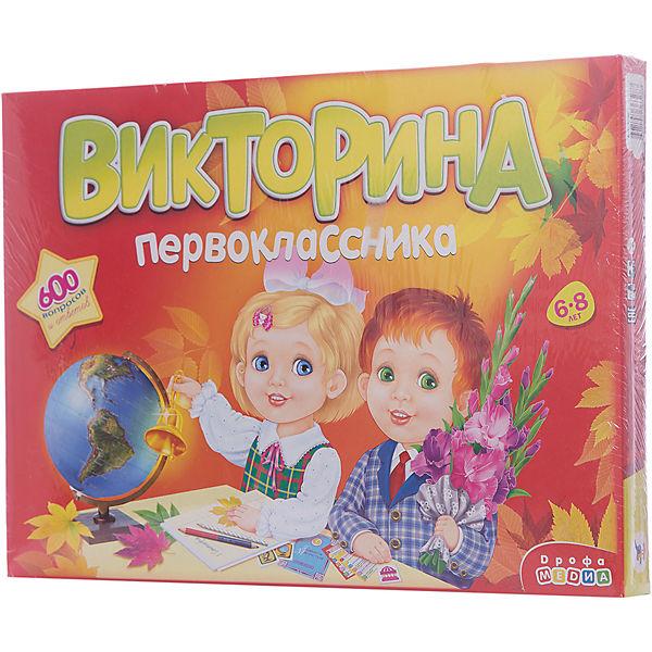 """Игра """"Викторина первоклассника"""", Дрофа-Медиа"""