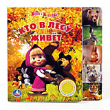 "Книга с 5 кнопками ""Кто в лесу живёт"", Маша и Медведь"