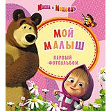 """Первый фотоальбом """"Мой малыш"""", Маша и Медведь, розовый"""